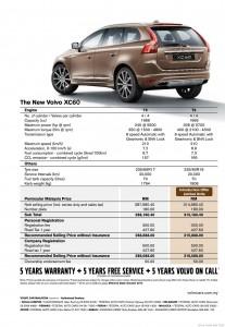 Volvo-XC60-Price-List-MY15aa-Front