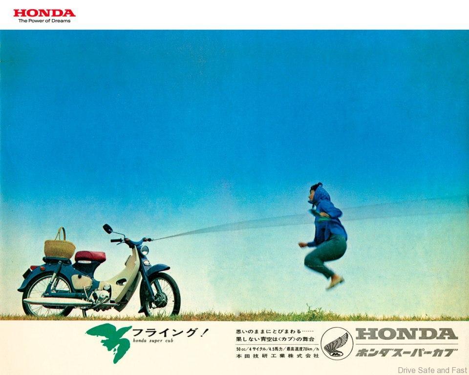 Honda-Cub_2