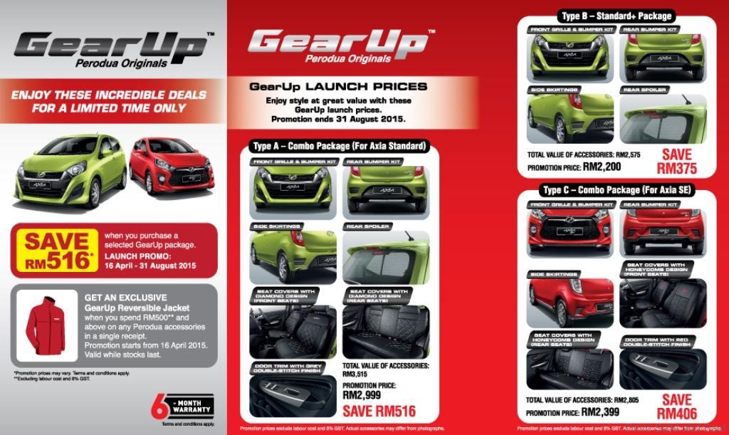 GearUp-Launch-Promo