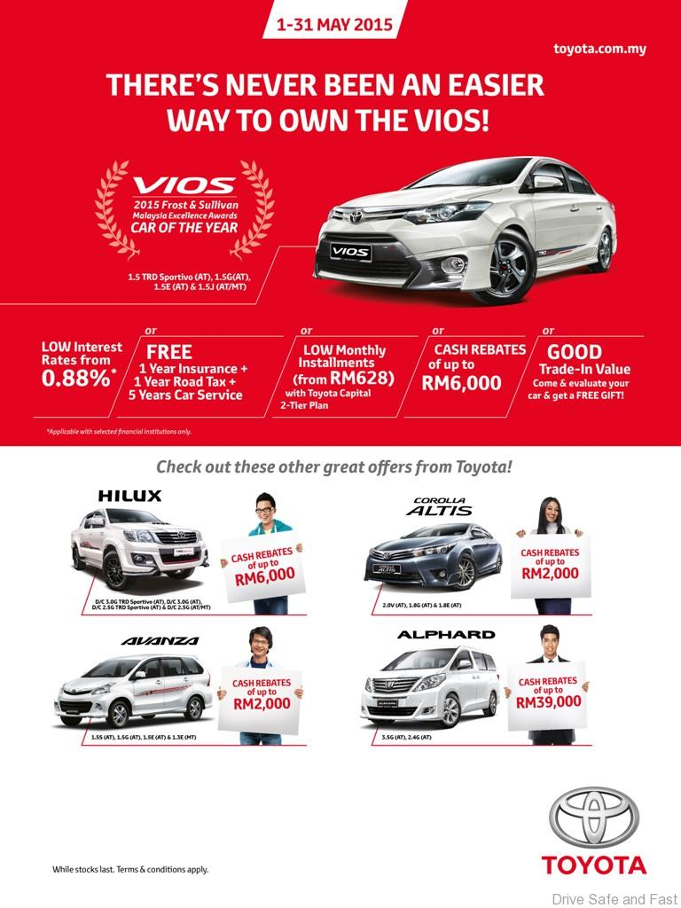 Toyota-May-Sale-Promo1