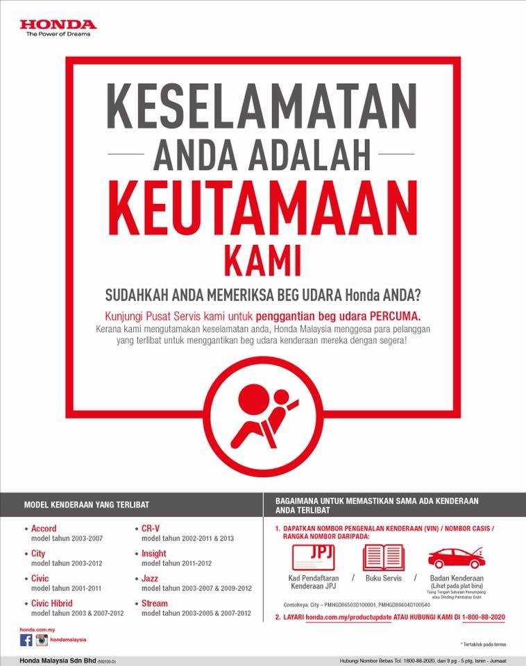 honda airbag recall advert