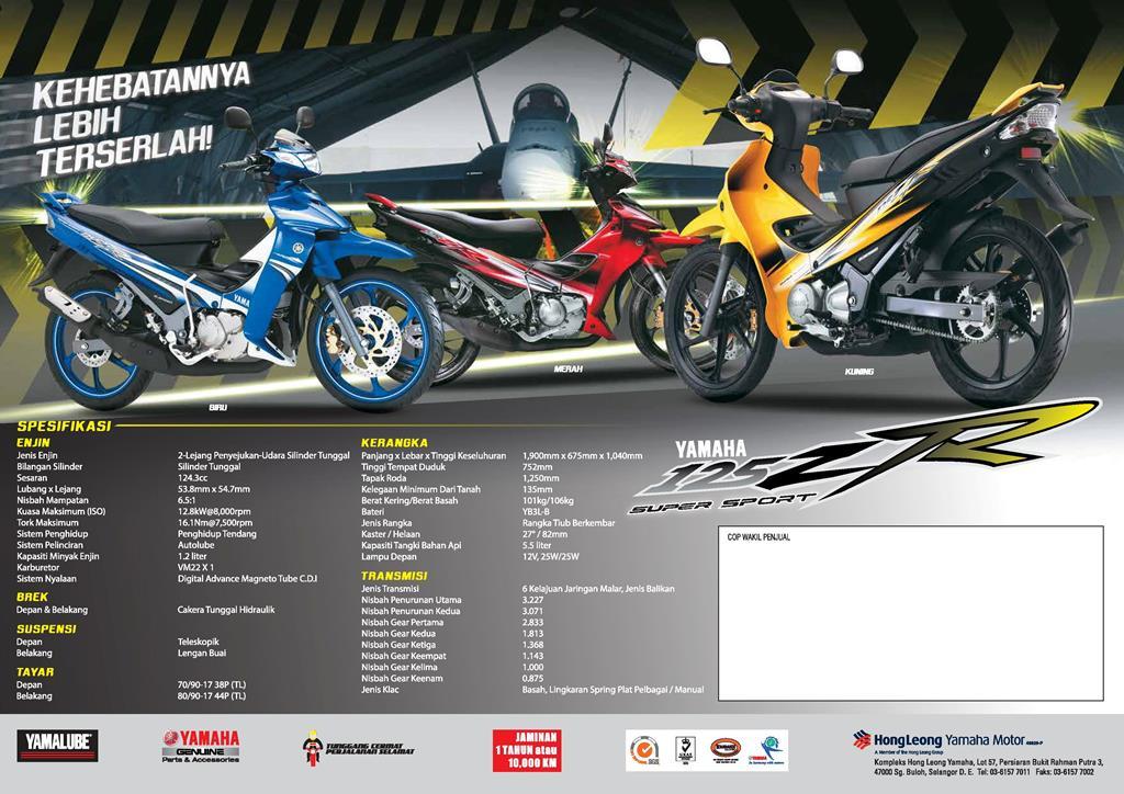 Yamaha 125ZR Brochure 02