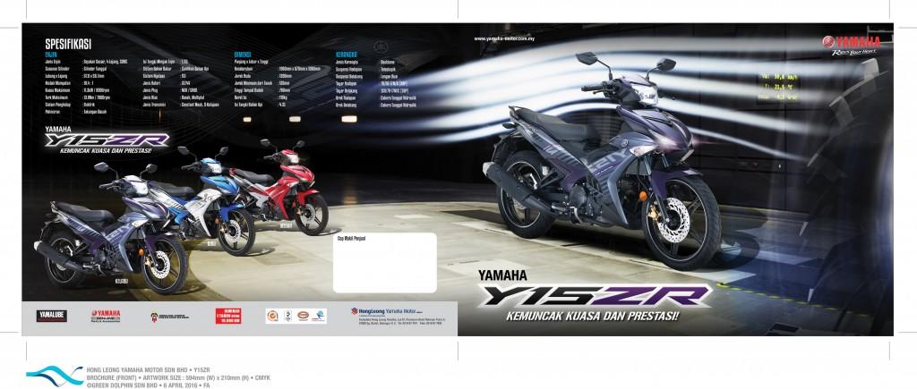 Y15ZR_Brochure_F