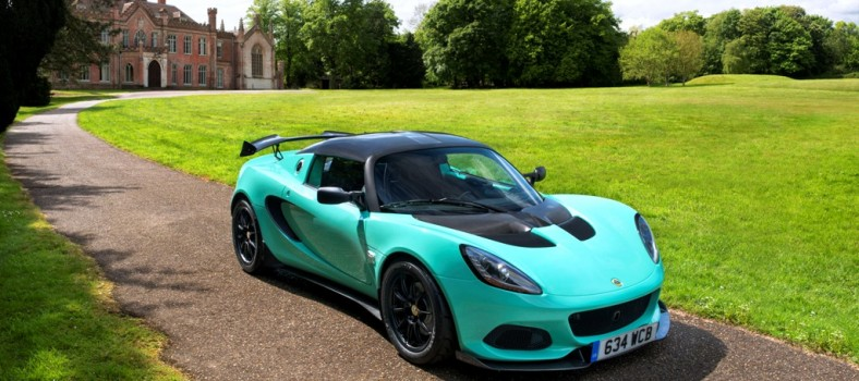 Elise Cup 250 Front 3-4 (2)