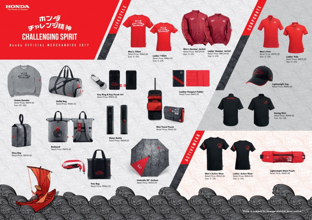 21 The new Challenging Spirit-themed merchandise line-up comprises a wide range of items that are categorised into three collections (Price is subject to change without prior notice) (1)