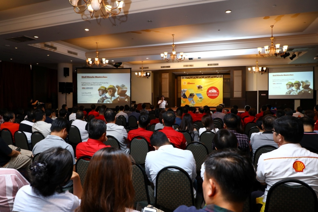 The Shell Rimula Masterclass was held in conjunction with the 2017 Shell...