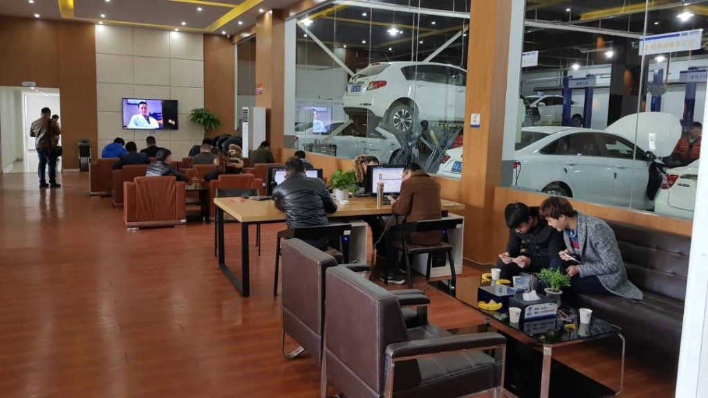 Geely Service Centre