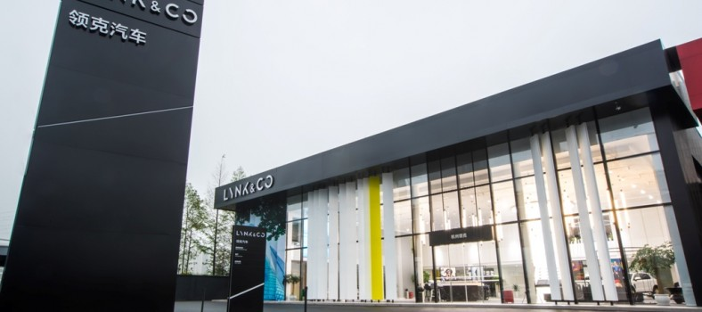 Lynk&Co outlet (2)