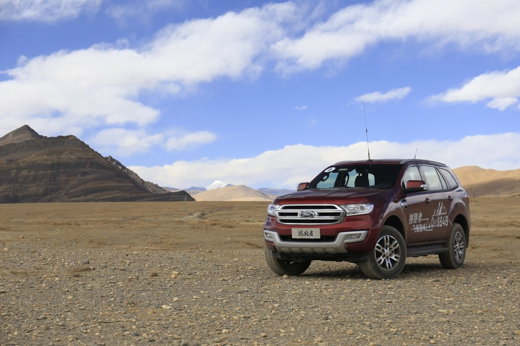 Ford Everest to Mt. Everest_1